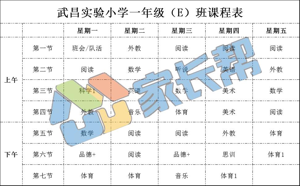 九龙井8.jpg