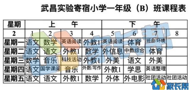 九龙井9.jpg