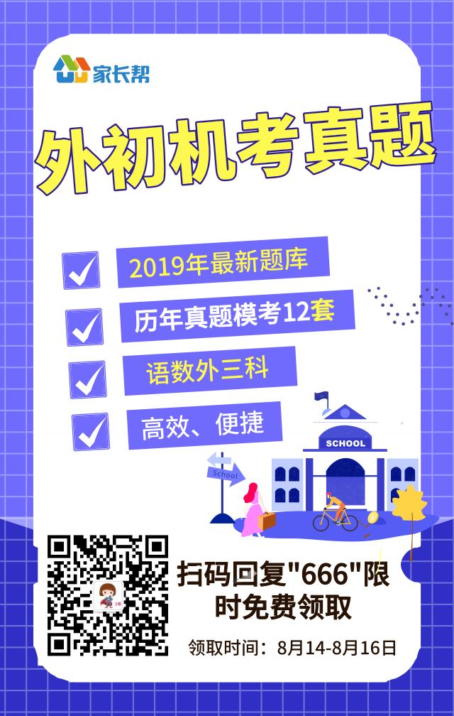 默认标题_手机海报_2019.08.14 (2).png