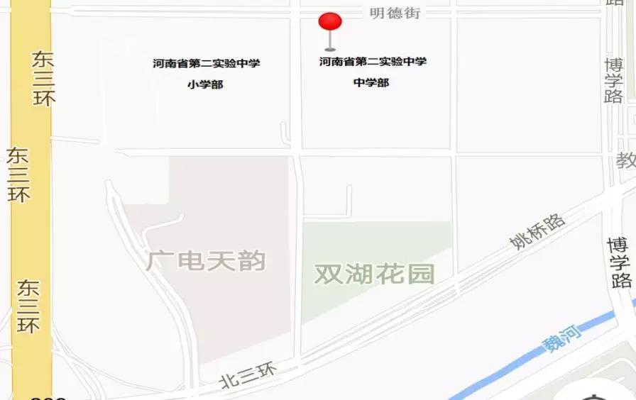 河南省第二实验中学东校区2019年秋季招生公告.jpg