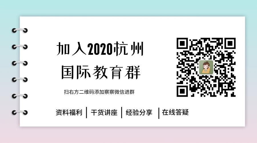 副本_未命名_横版二维码_2019.08.16.png