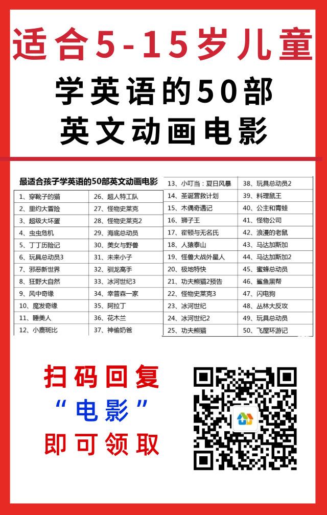 副本_副本_副本_未命名_手机海报_2019.08.12.jpg