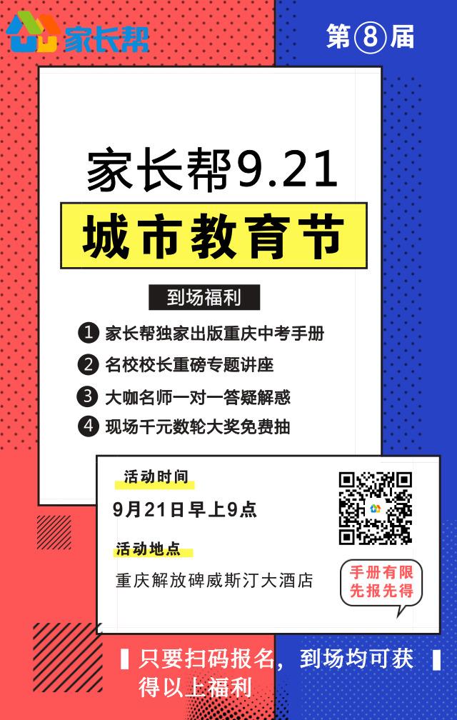 默认标题_手机海报_2019.08.20 (1).jpg