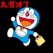 duola-a-meng_74_副本.png