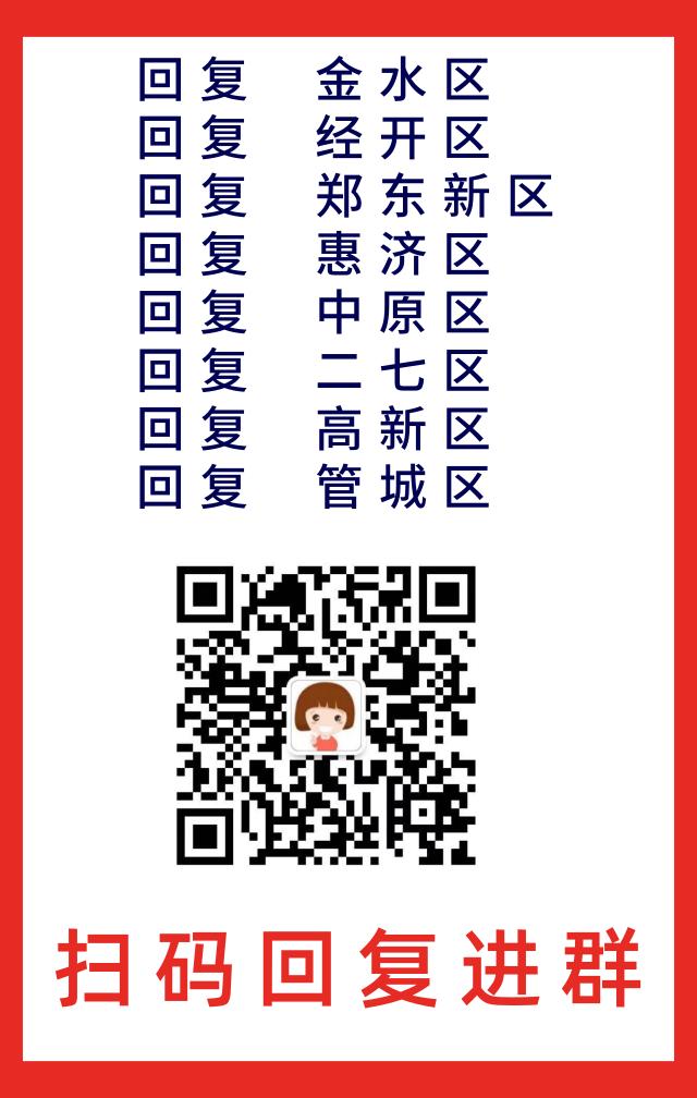 副本_未命名_手机海报_2019.08.19 (1).png