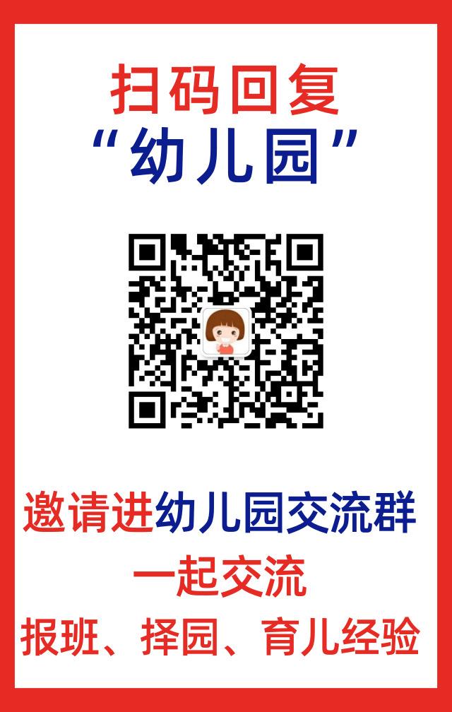 副本_副本_未命名_手机海报_2019.08.20 (1).jpg