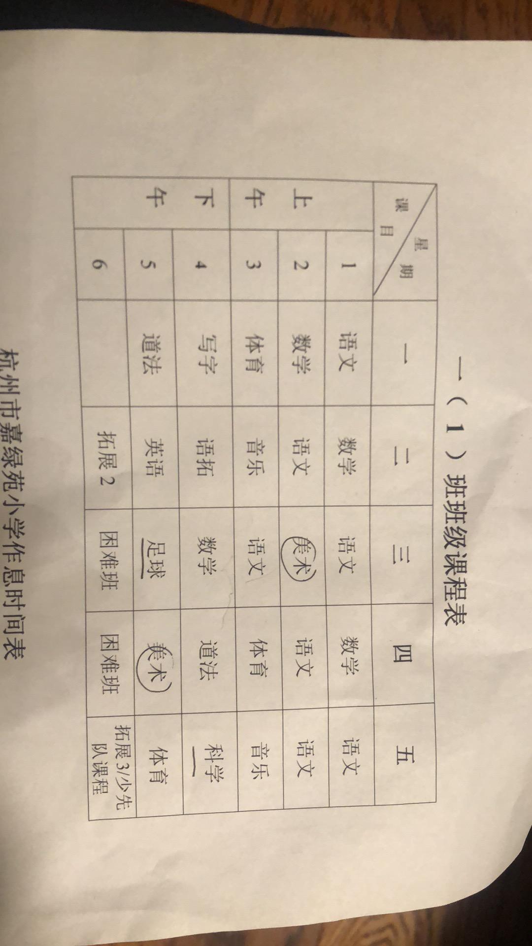18嘉绿苑本部.jpg