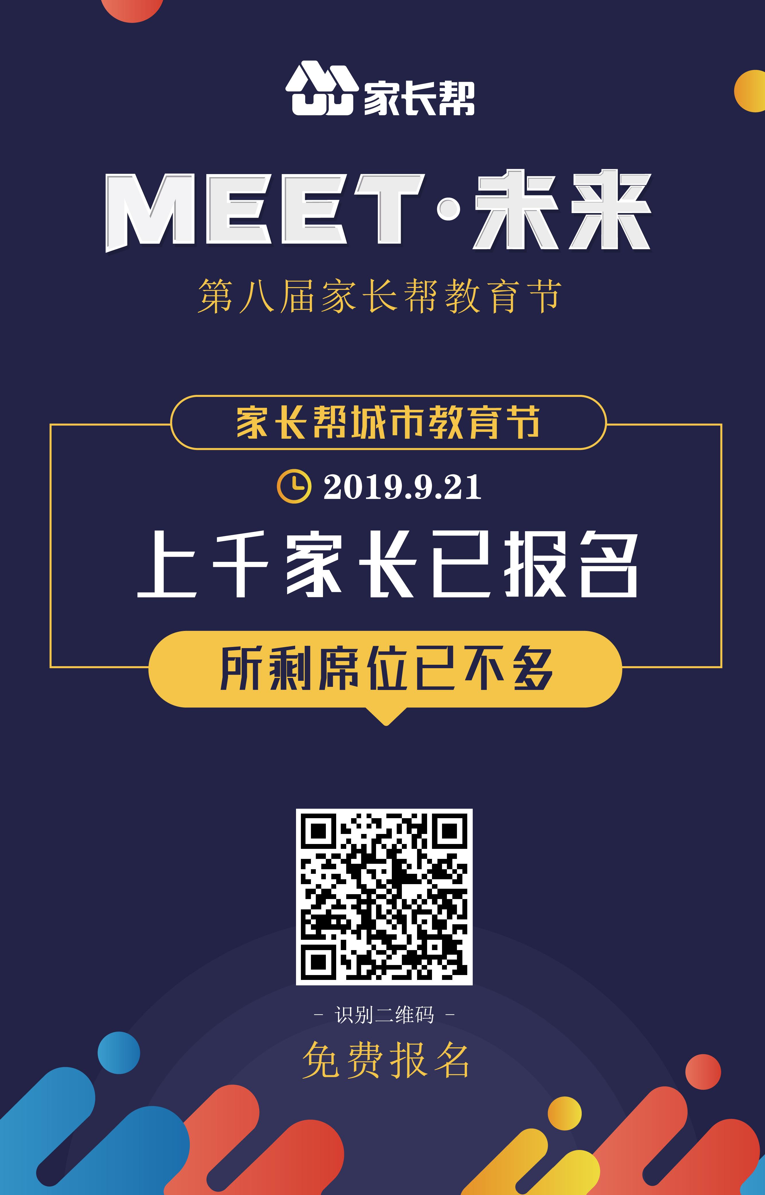 重庆微信朋友圈(海报)-05-05.jpg