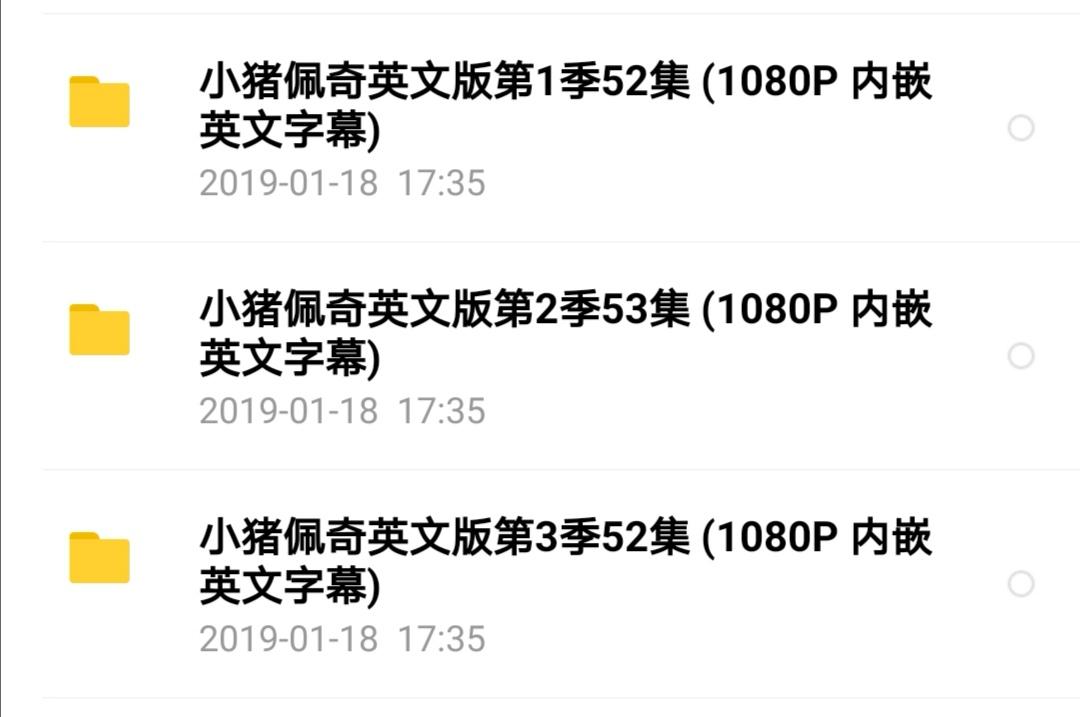 Screenshot_20190904_232229.jpg