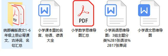 QQ浏览器截图20190905160549.jpg