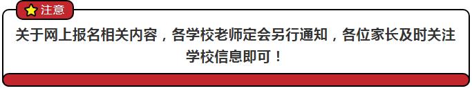 QQ截图20190905160752.png