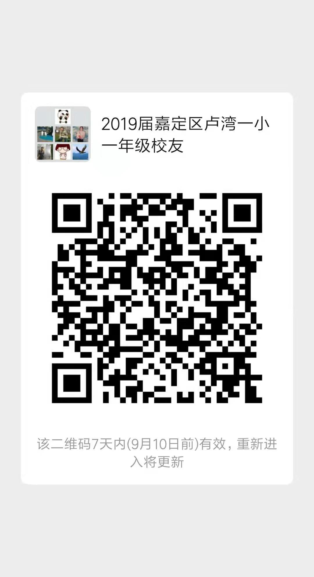 523412685.jpg