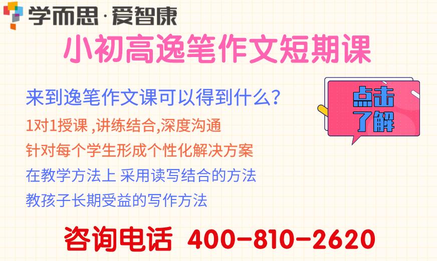 QQ截图20190909153149.png