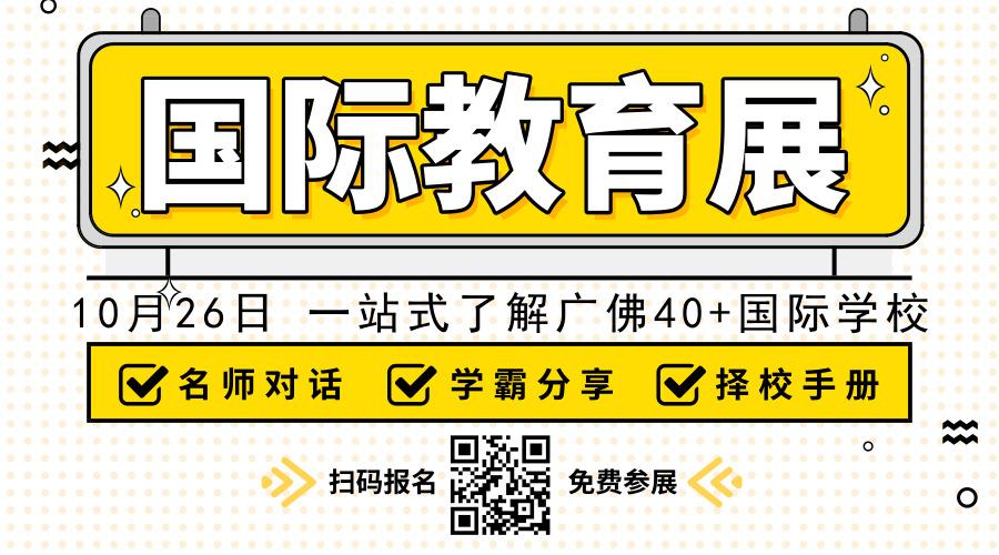 默认标题_横版海报_2019.08.07.jpg