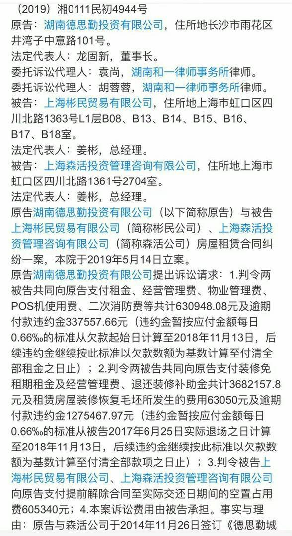 2019-09-13 10.10.42.jpg