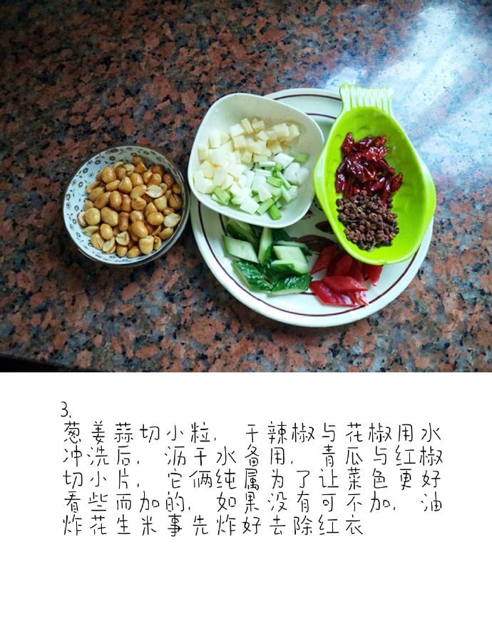 2345_image_file_copy_4.jpg