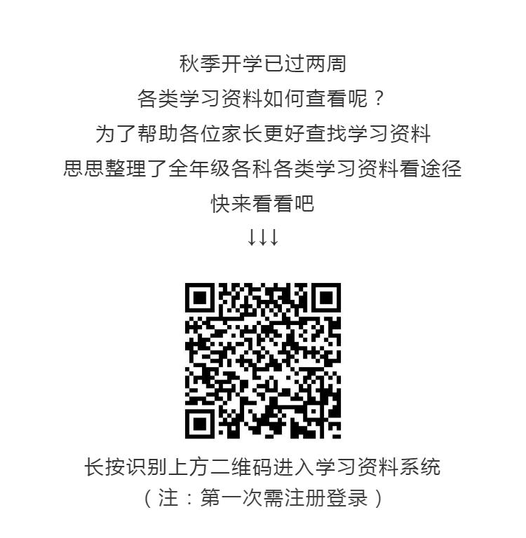 学习资料_02.jpg