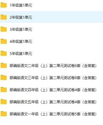 QQ浏览器截图20190925174243.jpg