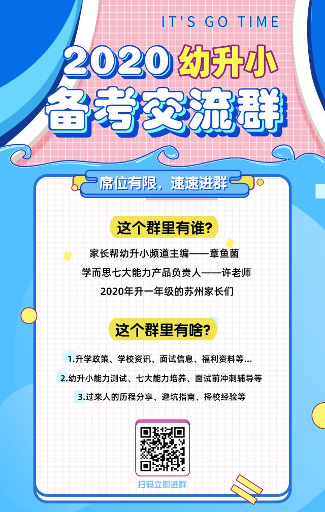 默认标题_手机海报_2019.08.16 (1).png