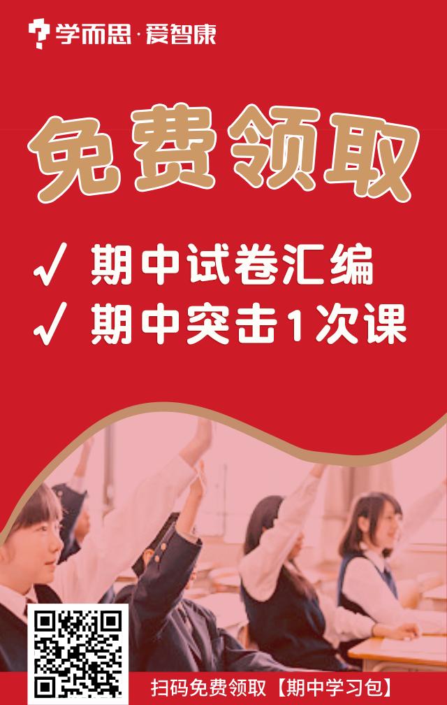 家长帮试卷汇编活动_手机海报_2019.png