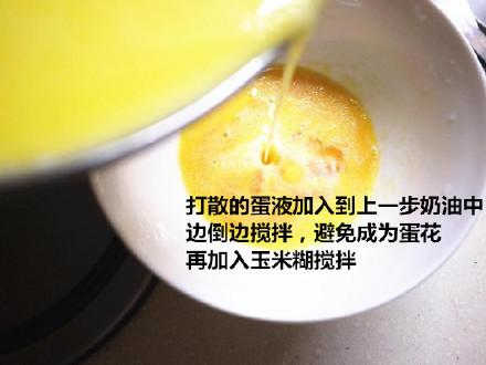2345_image_file_copy_15.jpg