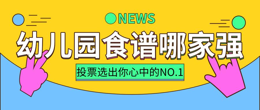 默认标题_公众号封面首图_2019.10.10.png