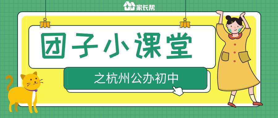 默认标题_公众号封面首图_2019.09.29.png