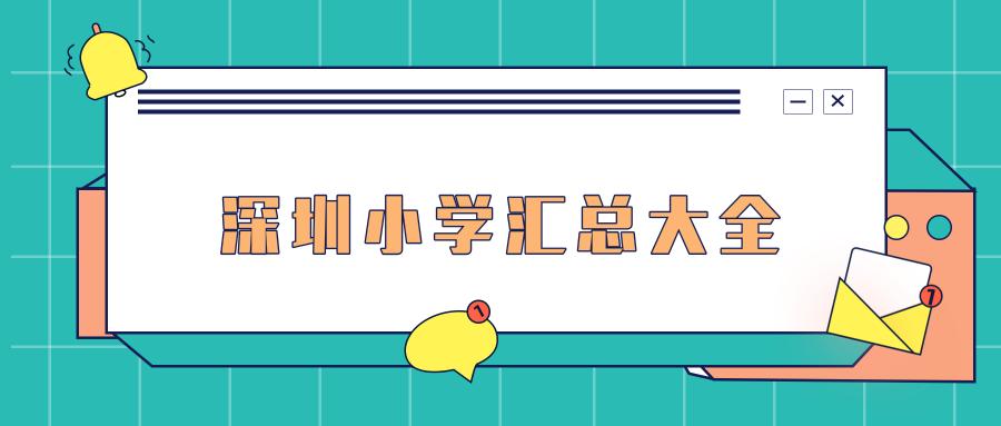 默认标题_公众号封面首图_2019.10.15 (1).png