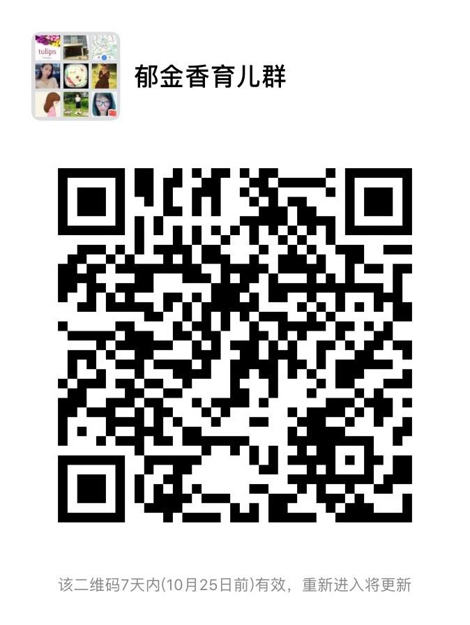 FBBED9AC-DBEC-4954-BEFD-DBCEF1DFE63A.jpg