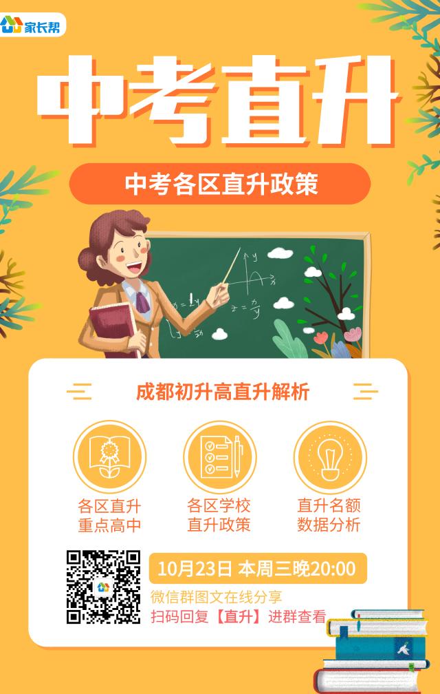 默认标题_手机海报_2019.10.21.png