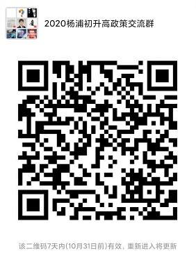 06杨浦.jpg