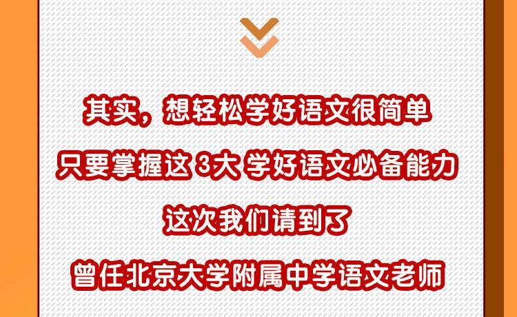 详情页终版2_03.jpg
