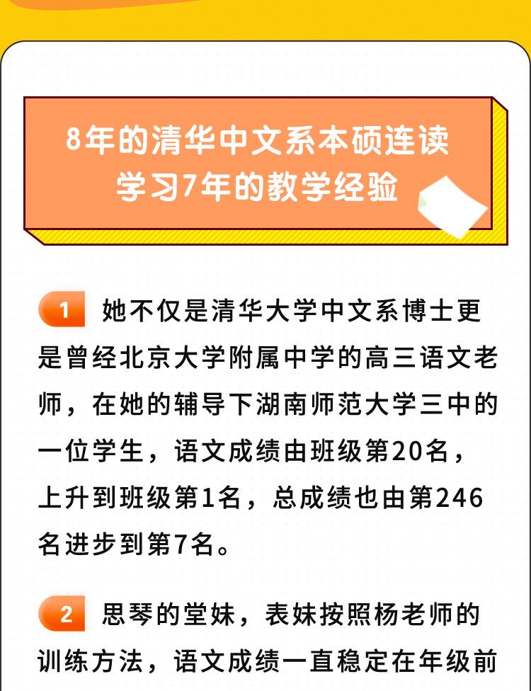 详情页终版2_05.jpg