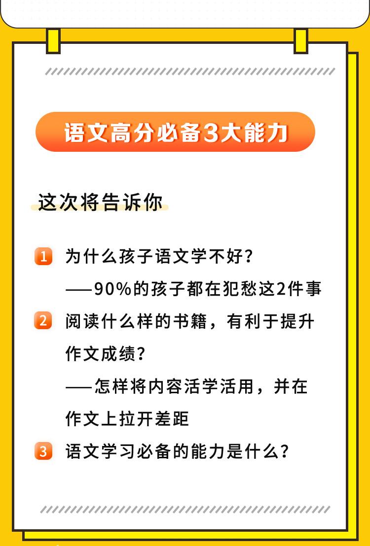 详情页终版2_10.jpg