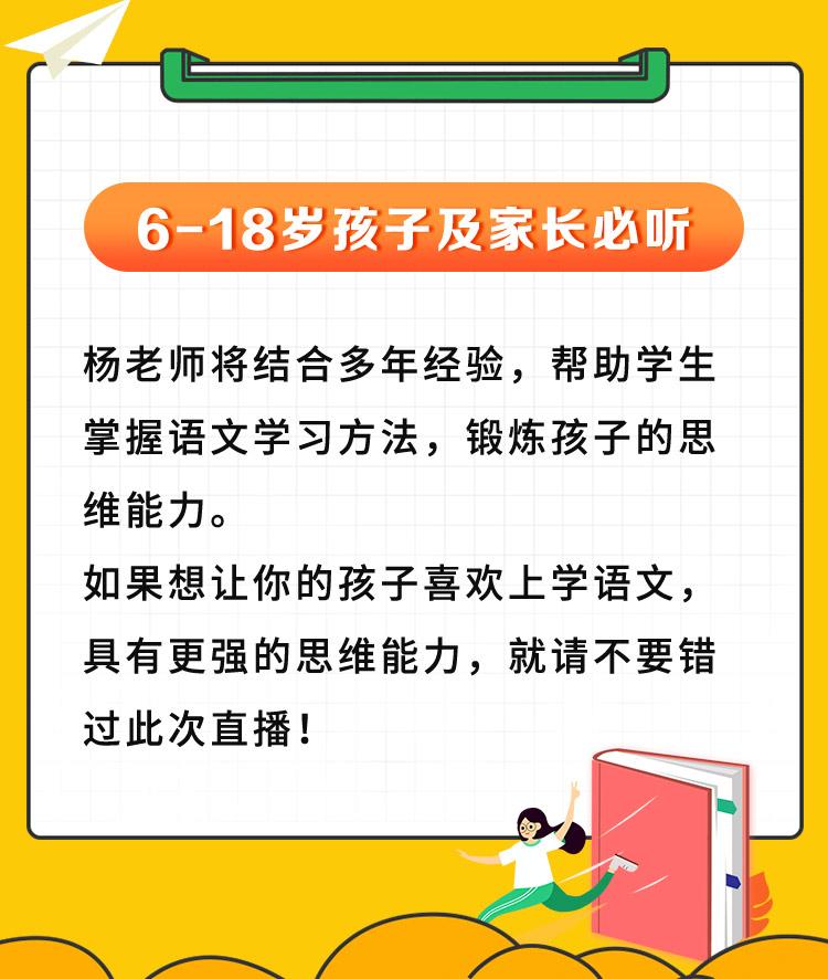 详情页终版2_11.jpg