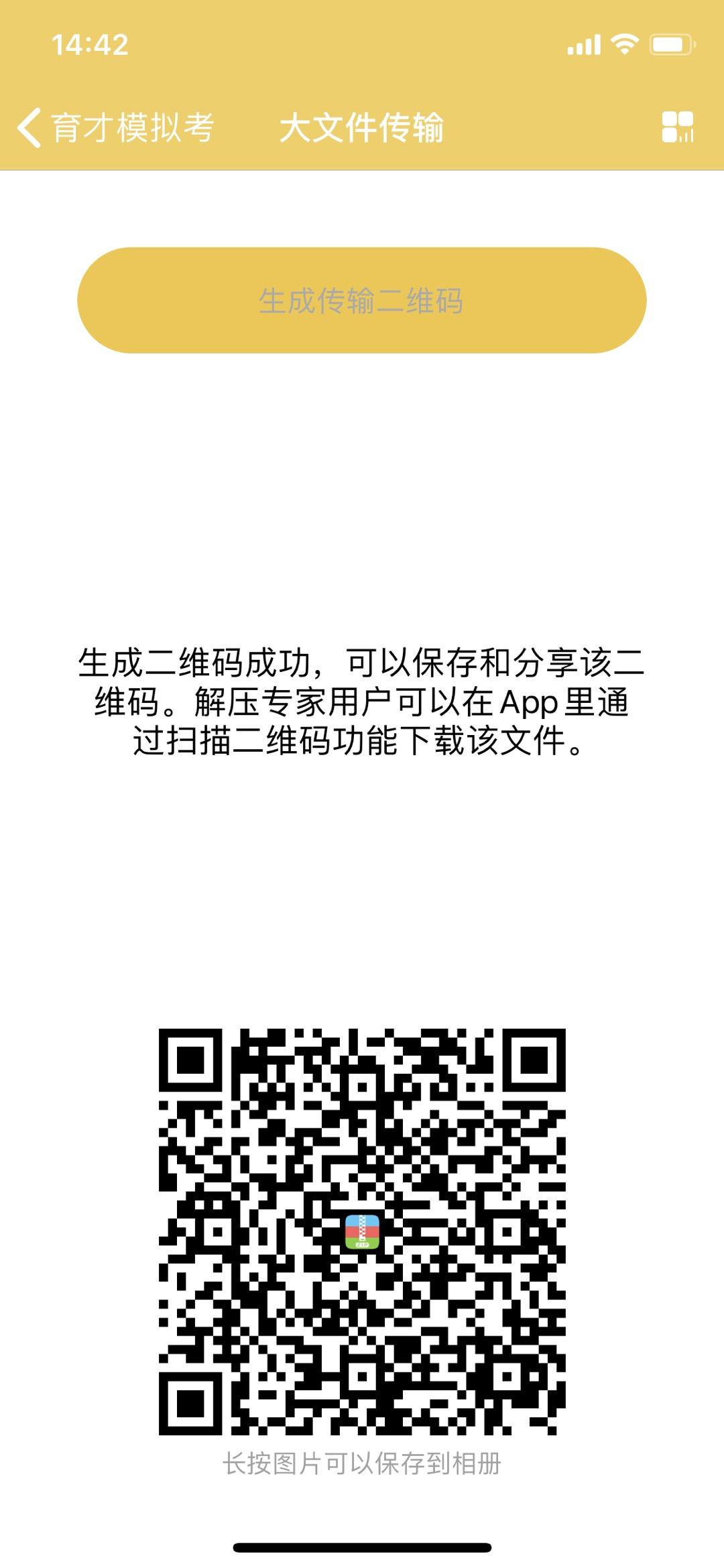 6F0B1498-A6B5-499A-A52D-E9F7C2DE5F6D.jpg