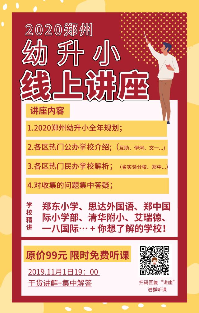 默认标题_手机海报_2019-10-31-0.png