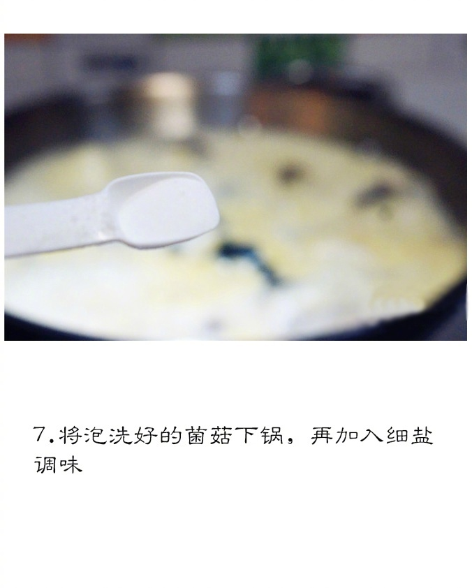 2345_image_file_copy_9.jpg
