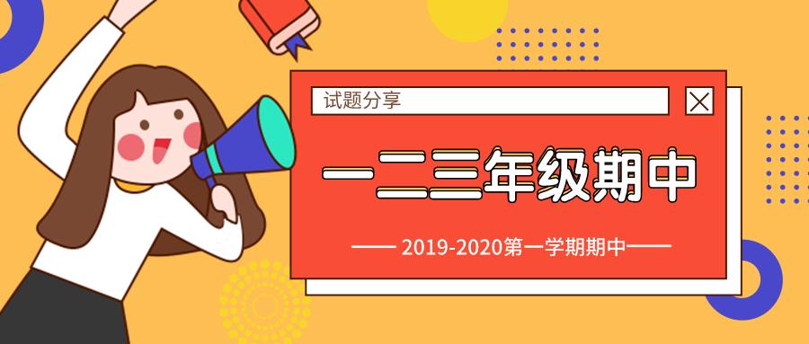 默认标题_公众号封面首图_2019-11-07-0.png