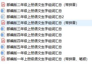 QQ浏览器截图20191108151852.jpg