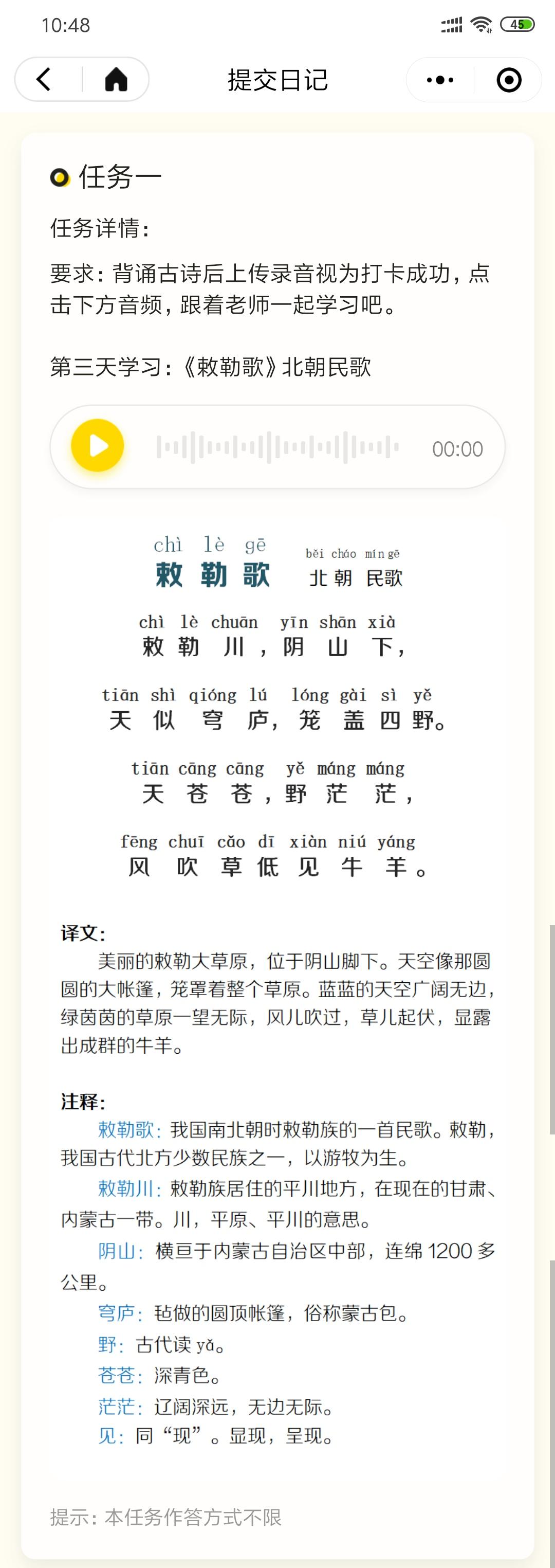 Screenshot_2019-11-15-10-48-13-114_com.tencent.mm.png