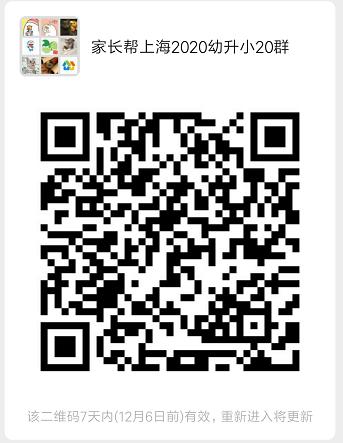 微信截图_20191129173957.png