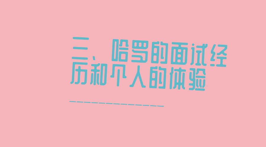 默认标题_横版海报_2019-11-28-0(2).jpeg