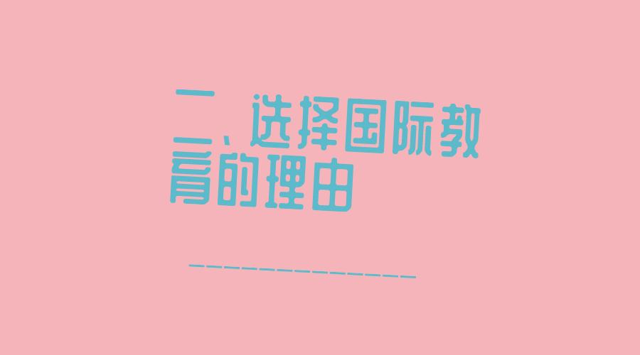 默认标题_横版海报_2019-11-28-0(1).jpeg