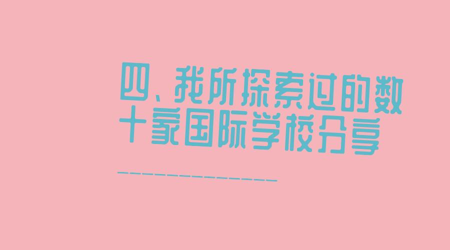默认标题_横版海报_2019-11-28-0(3).jpeg
