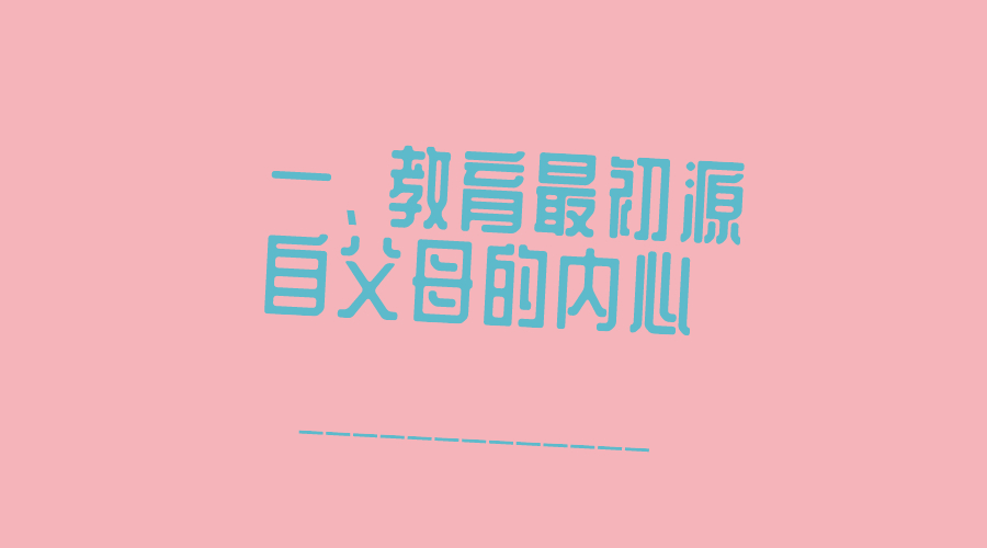 默认标题_横版海报_2019-11-28-0.jpeg