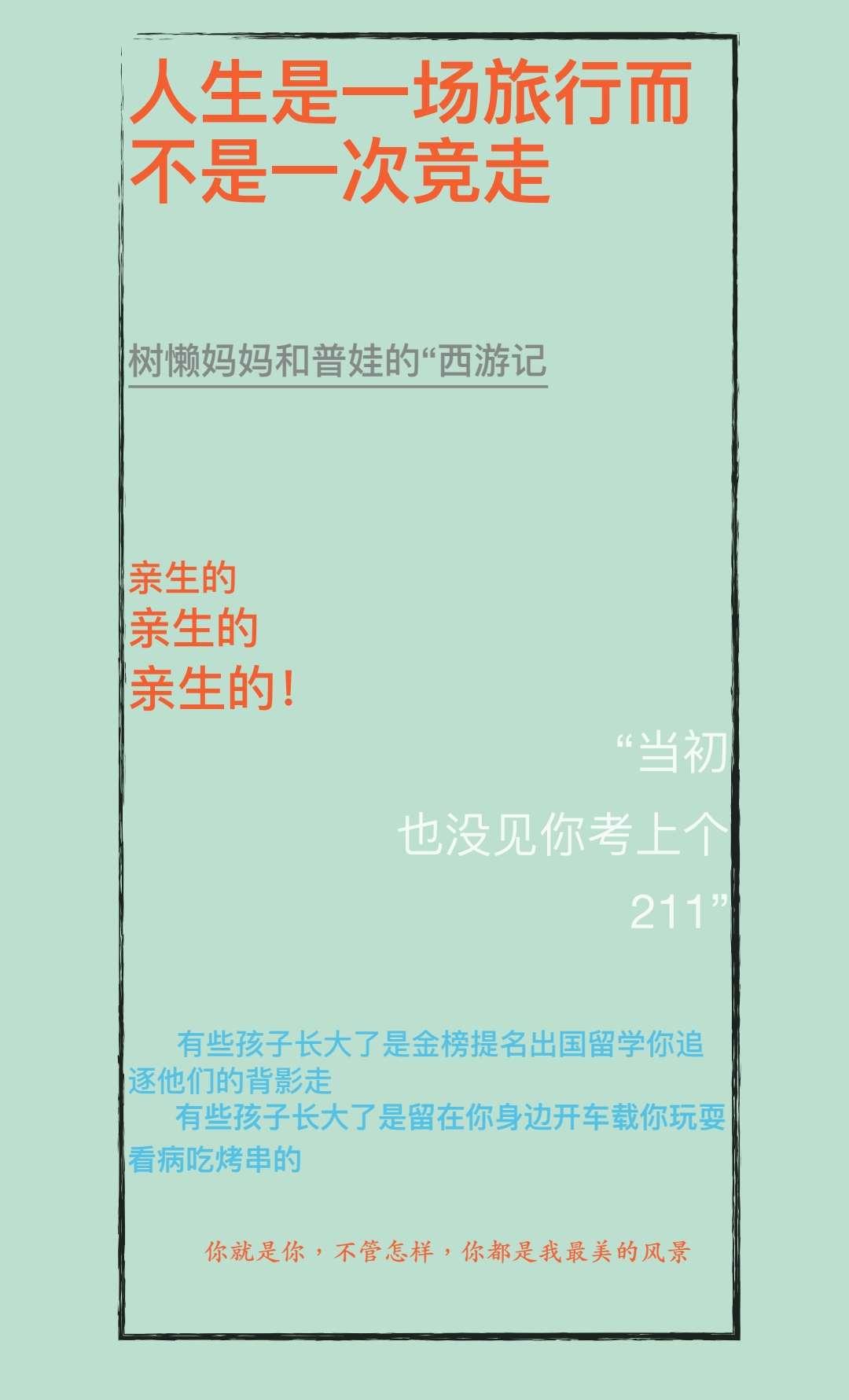 22c1482b4f818a94bf70f57c5bdc4dd.jpg