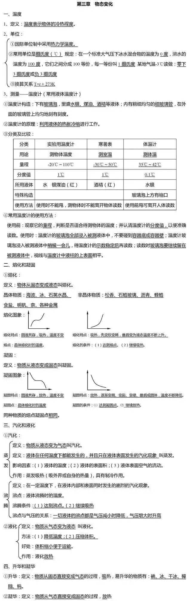物理3.jpg