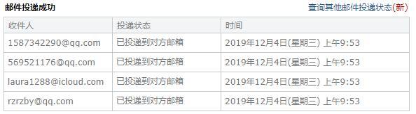 QQ截图20191204094953.jpg