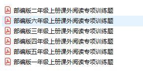 QQ浏览器截图20191204111706.jpg